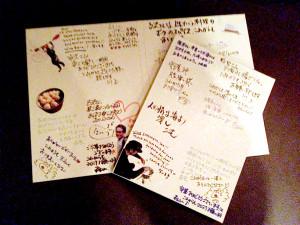 色紙DVDケース