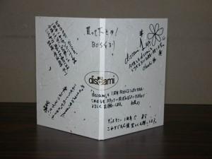 DVDケース(和紙)|色紙