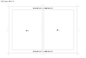 スクリーンショット 2016-02-03 11.35.36 のコピー