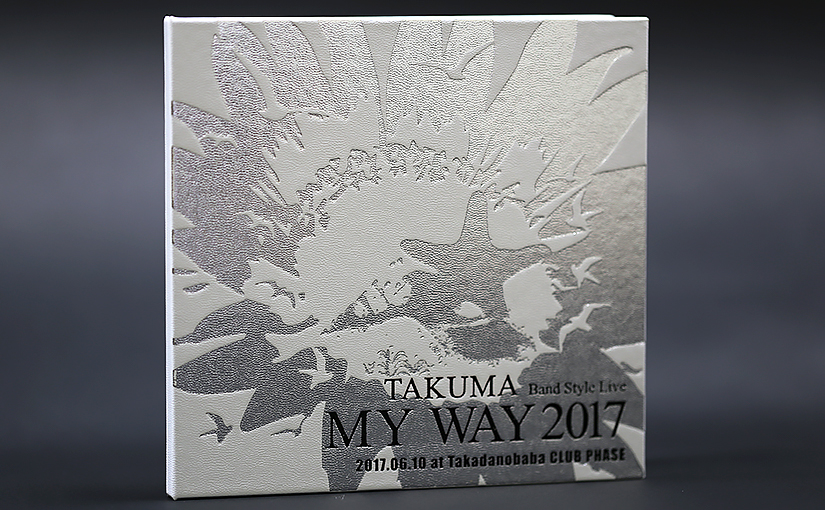 TAKUMA MY WAY 2017