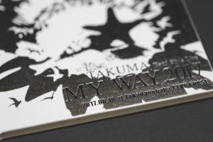 TAKUMA-CDジャケット(2)