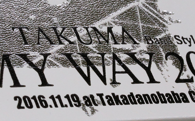 TAKUMA MY WAY 2016